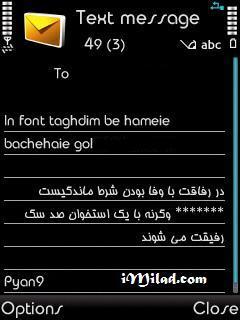 font31 تغییر فونت فارسی و انگلیسی در گوشی های نوکیا و زیباتر شدن محیط گوشی شما!