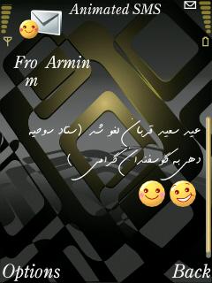 منبع : روزنوشت میلاد - www.iMilad.com