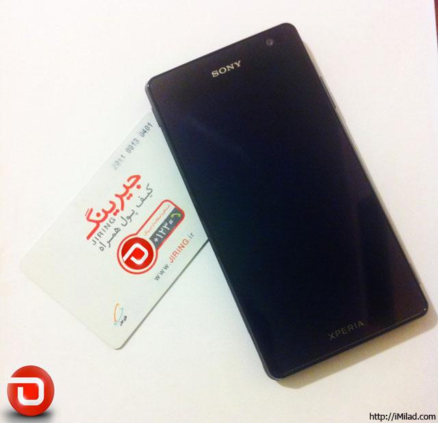 NFC چگونه از کارتهای مترو به عنوان تگ NFC استفاده کنیم ؟